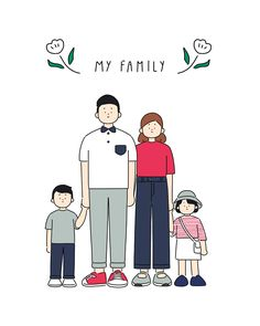 ON SALE Custom family drawing - Family drawing - Custom portrait - Family illustration - Anniversary gifts - Gifts - Valentine gifts - Love Valentines Illustration, Family Illustration, Portrait Illustration, Family Sketch, Family Drawing, Cute Cartoon Drawings, Cartoon Sketches, Cartoon Familie, Portrait Cartoon