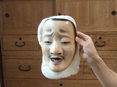 在原業平の顔を表したといわれるアンニュイなハンサム面「中将 (ちゅうじょう) 」