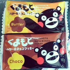 同學送的熊本熊餅乾 超可愛der ouo #熊 #熊本 #熊本熊 #日本 #可愛 #可愛い #餅乾 #吃 #好吃 #くまモン #にほん #kumamon #bear #food #cookie #cookies #kawaii #cute #like4like #lovely #eat #delicious #japan #butter #choco #chocolate by sheila20117