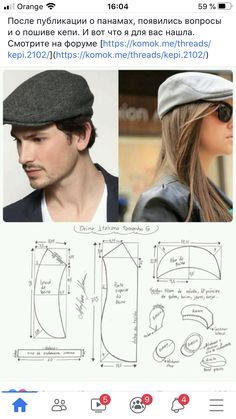 Make Your Own Clothes, Diy Clothes, Bodice Pattern, Dress Shirts For Women, Pattern Cutting, Fashion Sewing, Beret, Dressmaking, Sewing Crafts