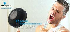 Διαγωνισμός mikromagazo.gr με δώρο ένα αδιάβροχο bluetooth ηχείο! - https://www.saveandwin.gr/diagonismoi-sw/diagonismos-mikromagazo-gr-me-doro-2/
