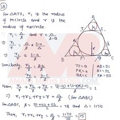 Pre RMO 2019 Solution Math Olympiad Questions, Geometry Questions, Olympiad Exam, Arithmetic Progression, Regular Polygon, Geometry Problems, Natural Number, Math Sheets, Rational Numbers