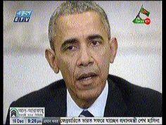 Today Bangla News Live 11 December 2016 On ETV News All Bangladesh Exclu...