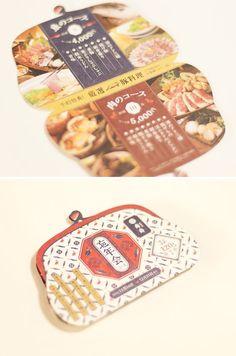 居酒屋 寿寿 忘年会フライヤーデザイン: Menu Design, Food Design, Flyer Design, Layout Design, Print Design, Pamphlet Design, Leaflet Design, Chinese Design, Japanese Graphic Design