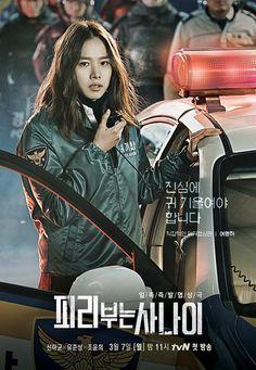 korean drama movie poster 2016 - Google Search