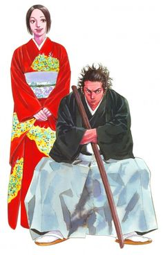 Takehiko Inoue Vagabond Art Of Water Otsu Musashi Miyamoto