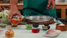 Χειμωνιάτικη σαλάτα με μήλα & ξηρούς καρπούς
