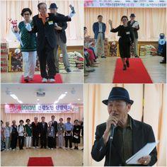 2013 노인건강선발대회