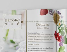 "Check out new work on my @Behance portfolio: ""Вёрстка"" http://be.net/gallery/62343979/verstka"