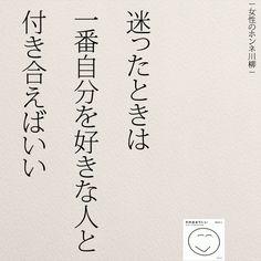 女性のホンネ オフィシャルブログ「キミのままでいい」Powered by Ameba