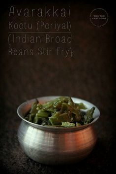 Easy to make South Indian side-dish. Best with rice and dal.