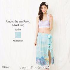New Secret Honey Disney Limited Edition Little Mermaid Ariel Swim Skirt #SecretHoney