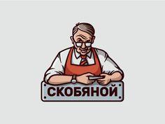 Skobyanoy  by Maxim Temchenko #Design Popular #Dribbble #shots
