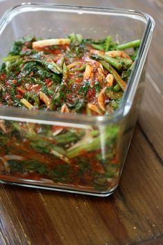 나른한 봄날의 별미김치(3)열무자박이,열무김치. : 네이버 블로그 Easy Korean Recipes, Healthy Recipes, Healthy Food, Korean Food, Seaweed Salad, Food Plating, Japchae, Green Beans, Vegetables