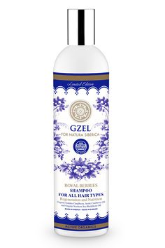 Gzel,Royal Berries Σαμπούαν για όλους...