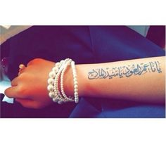 Arabic tattoos✨Visit our website!