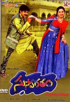 Suswagatham (1997)