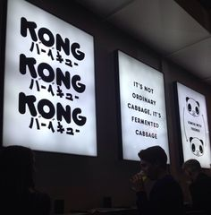 Kong BBQ | Melbourne