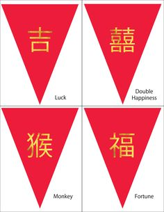 Chinese New Year Free Printable! You can create your very own pennant flag banner using these flags. Decorating for the Chinese New Year, 2016 Year of the Fire Monkey is a family activity! Chinese New Year 2017, Chinese New Year Crafts For Kids, Chinese New Year Activities, Chinese New Year Party, Chinese Theme, Chinese Crafts, Chinese New Year Decorations, New Years Activities, New Years Decorations