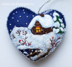 На улице мороз, посвистывает ветер, а дома уютно и тепло... ))) А я хочу вам показать новое мамино фетровое сердечко. Здесь и запорошенная ...