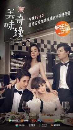 Delicious Destiny Korean Drama Romance, Korean Drama List, Korean Drama Movies, Free Korean Movies, Chinese Movies, Drama News, Drama Film, Kdrama, Asian Actors