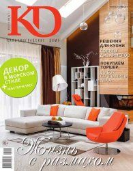 Калининградские дома №7 2014