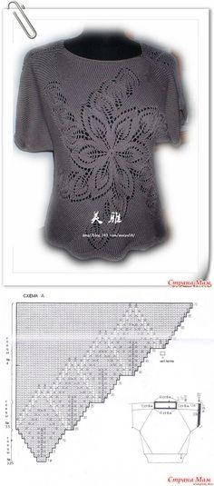 Пуловер 'Полет листьев'