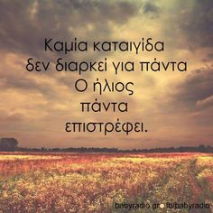 Mood Quotes, Positive Quotes, Motivational Quotes, Inspirational Quotes, Big Words, Greek Words, Wisdom Quotes, Life Quotes, Perfection Quotes