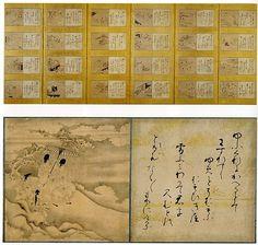 Forty-nine scenes from Ise Monogatari - Calligrapher: Attributed to Satomura Genchin - Edo period (mid-17th century)
