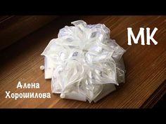 пышный бант в школу из лент МК Канзаши Алена Хорошилова tutorial diy ribbon bows kanzashi из органзы - YouTube