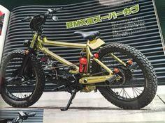 カブをベースにしてオリジナルバイクを制作します。カブ以外のバイクも承ります。