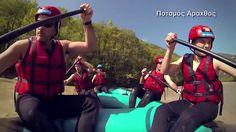 Τουρισμός Περιπέτειας με υπαίθριες δραστηριότητες, όπως rafting,  Kayak, Mountain Bike, Mountain Climbing, Trekking και πολλά άλλα. (***HOTEL RODOVOLI) Trekking, Hiking
