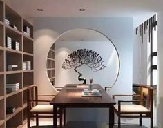 Beautiful Oriental feature