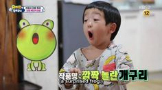 Lee Seo Jun Tech Logos, Kids Toys, Seo, School, Baby, Childhood Toys, Newborns, Infant, Baby Baby