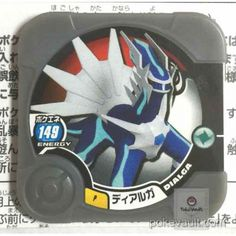 Pokemon Center 2015 Dialga Tretta Torretta Coro Coro Ichiban Promo Coin