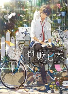 Porque cada mome to es unico! Manga Art, Manga Anime, Anime Art, Manga Illustration, Character Illustration, Anime Suggestions, A Silent Voice, Manga Covers, Anime Scenery