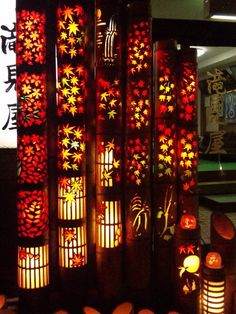 Bamboo lanterns infront of the inn, Ogi, Saga, Japan Bamboo Light, Bamboo Lamp, Chinese New Year Decorations, New Years Decorations, Garden Lanterns, Paper Lanterns, Bamboo Architecture, Bamboo House, Lantern Designs
