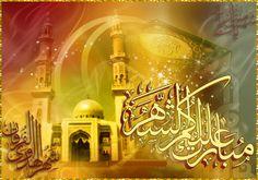 Ramadan Mubarak GIF: Images Free Download 2019 Ramadan Gif, Ramzan Images, Ramadan Mubarak Wallpapers, Good Morning Images, Quran, Islam, Neon Signs, Photo Style, Free