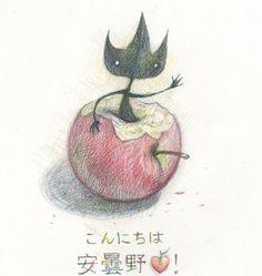 "Shaun Tan on Instagram: ""Greetings to Chihiro Art Museum Azumino and visitors of my retrospective which runs until the end of the month before traveling to Yokohama…"" Shaun Tan, Yokohama, Art School, Art Museum, Traveling, Sketch, Artists, Amazing, Artwork"