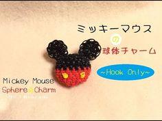 編み棒で-Hook Only- 3D☆ミッキーマウスの球体チャーム☆作り方 (Rainbow Loom) - YouTube