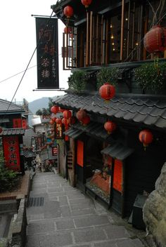 Pinner says: Tea house in Juifen, taiwan The downtown that Spirited Away was based off of! Beautiful Places To Visit, Beautiful World, Great Places, Old Street, Japanese Streets, Fantasy Landscape, China Travel, Photos, Pictures