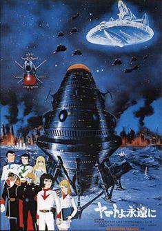Be Forever Yamato Movie Battle Of The Planets, Star Blazers, Classic Tv, Sci Fi Art, Battleship, Kitchen Sink, Gundam, Cosmos, Anime Art