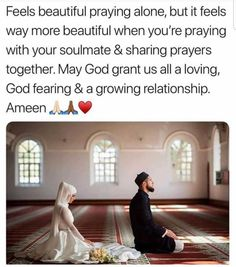 Muslim Couple Quotes, Muslim Couples, Allah Islam, Islam Quran, Allah Quotes, Qoutes, Religion, Love In Islam, Courage Quotes