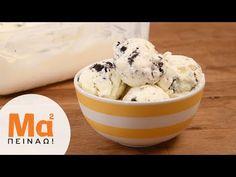 Παγωτό με 2 υλικά χωρίς παγωτομηχανη | MamaPeinao.gr - YouTube Easy Desserts, Pudding, Ice Cream, Sweets, Homemade, Cooking, Food, Youtube, Kitchens