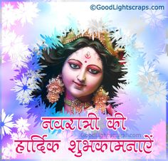 navratri wishes Navratri Cards and Navratri Scraps Navratri Wishes, Happy Navratri, Durga, Hinduism, Cool Photos, Gallery, Friendship, Cards, Indian