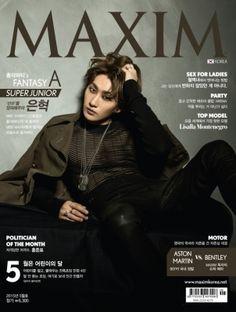 MAXIMKOREA(韓国雑誌)-[韓国語][ハングル][本]【送料無料】【韓国】