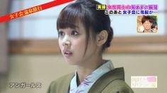 (2013.12.10) Risa Niigaki - Uchimura to Zawatsuku Yoru