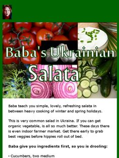 Baba teach you simple, lovely, refreshing salata for this Tato's Day weekend. It have genuine Ukrainian taste from dill and smetan. Dill Recipes, Cucumber Recipes, Cucumber Salad, Salad Recipes, Ukrainian Recipes, Ukrainian Food, Rice Bowls, Organic Vegetables, Organic Recipes