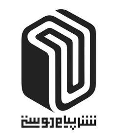 Masoud Nejabati نشانه ی نشر پیام دوستی