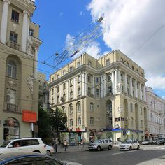 Сумська,17-22.Харків - Kharkiv - Wikipedia Street View
